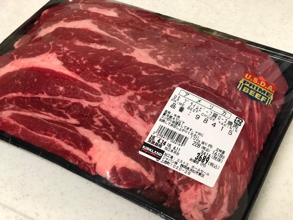 プライム ビーフ コストコ コストコの牛肉『プライムビーフ 肩ロース
